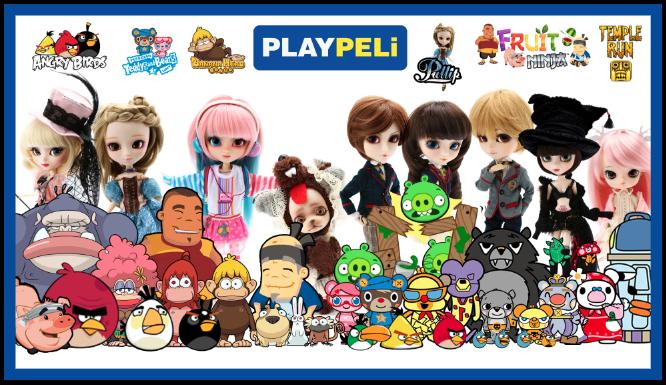 playpeli-brands